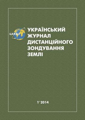 2014 №1